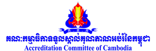 Accreditation Committee of Cambodia
